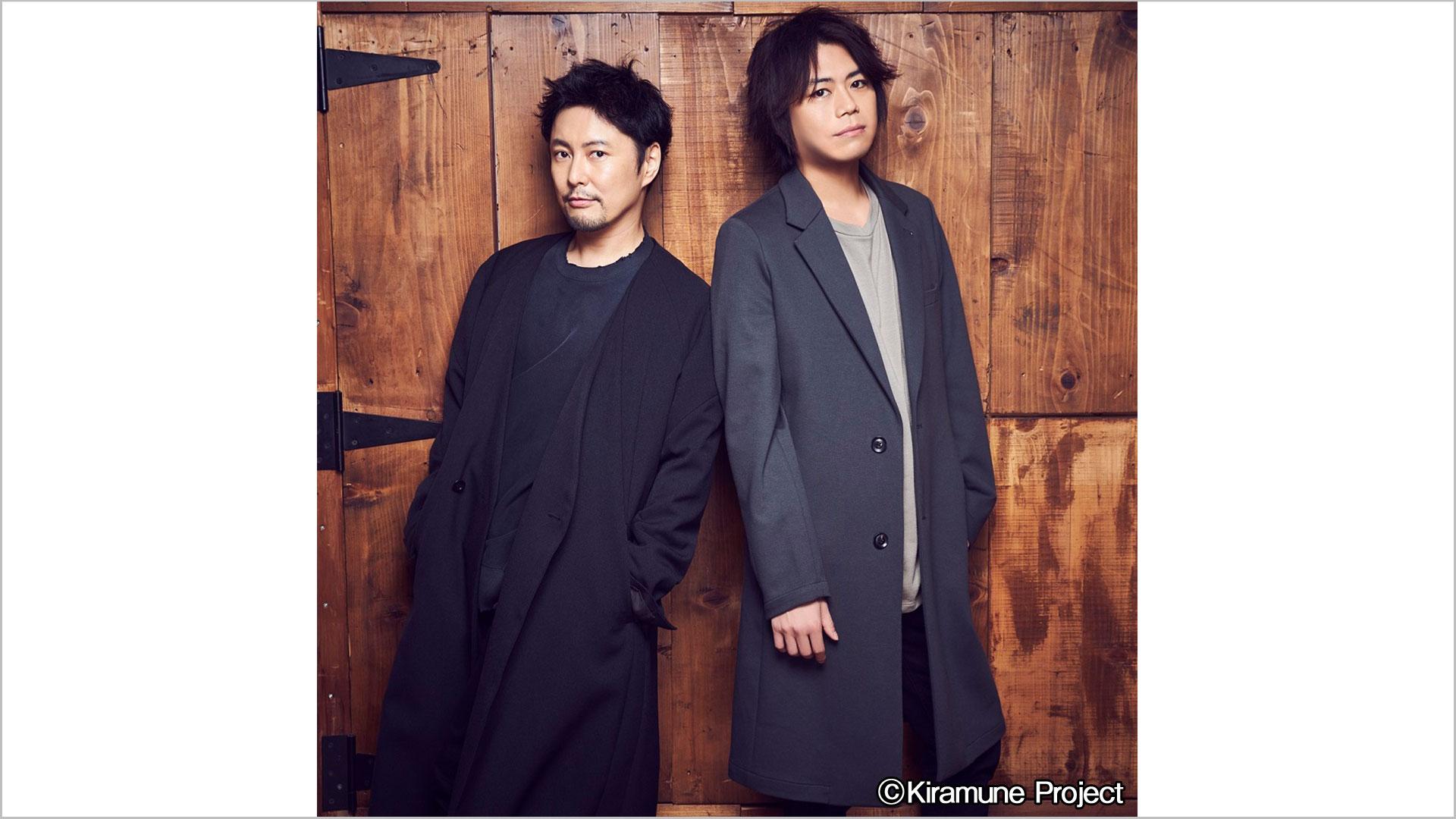 KiramuneカンパニーR #61 ゲスト:天崎滉平