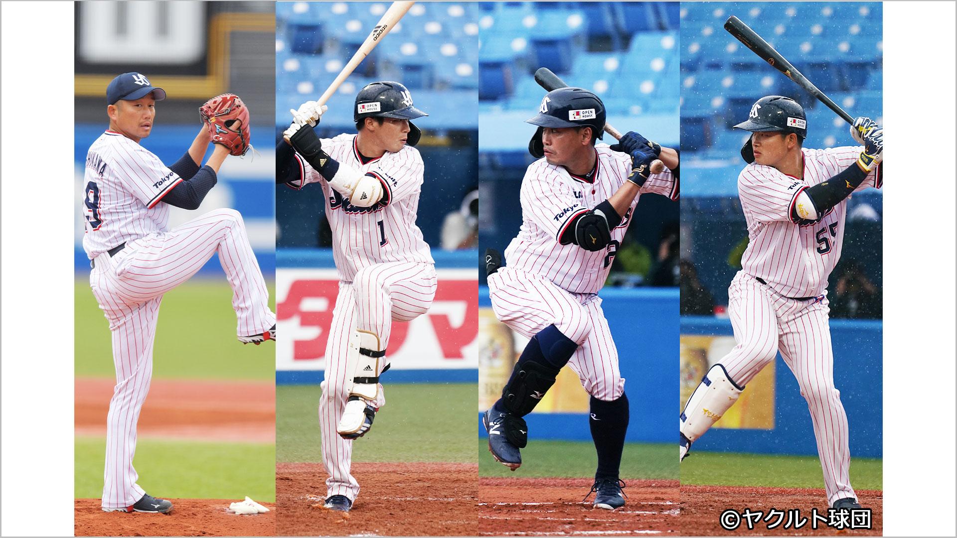 SWALLOWS BASEBALL L!VE 特別編  試合前練習 7/4