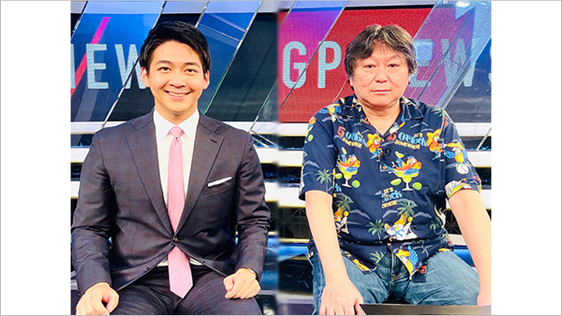 F1 GPニュース