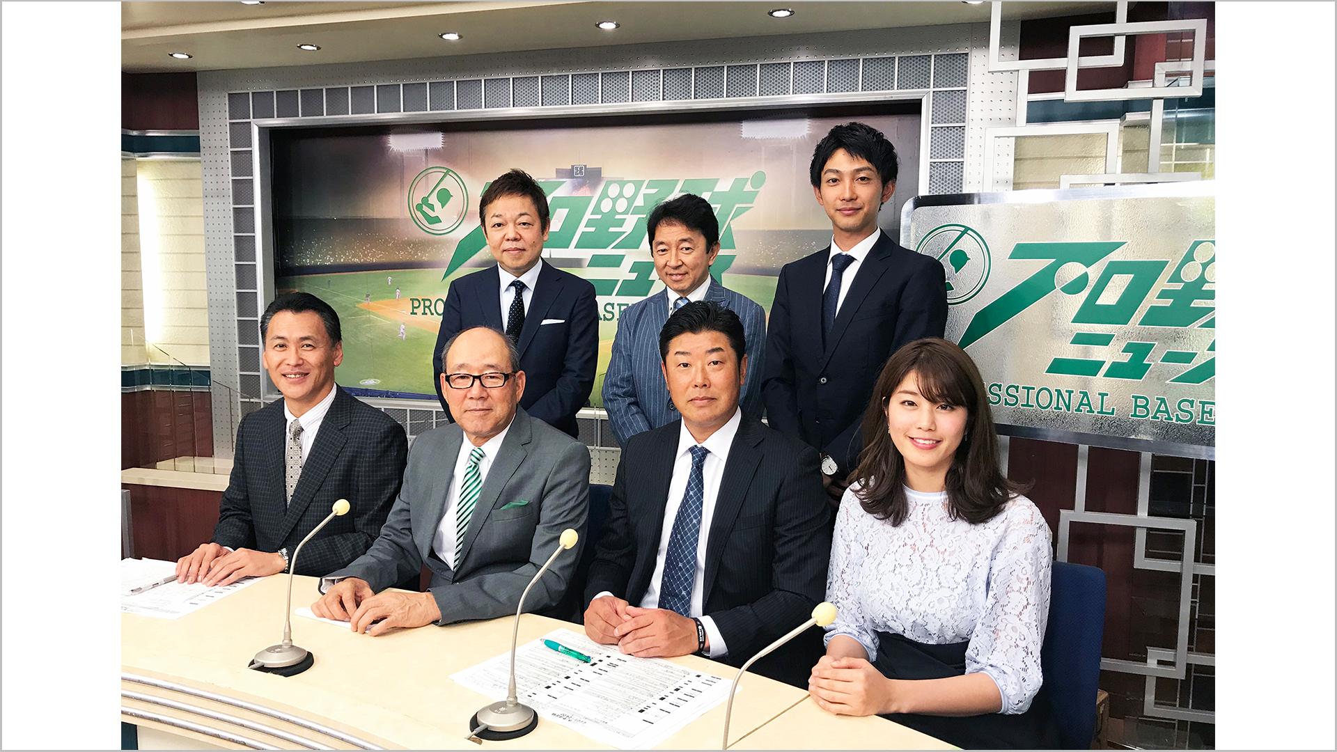 プロ野球ニュース2020