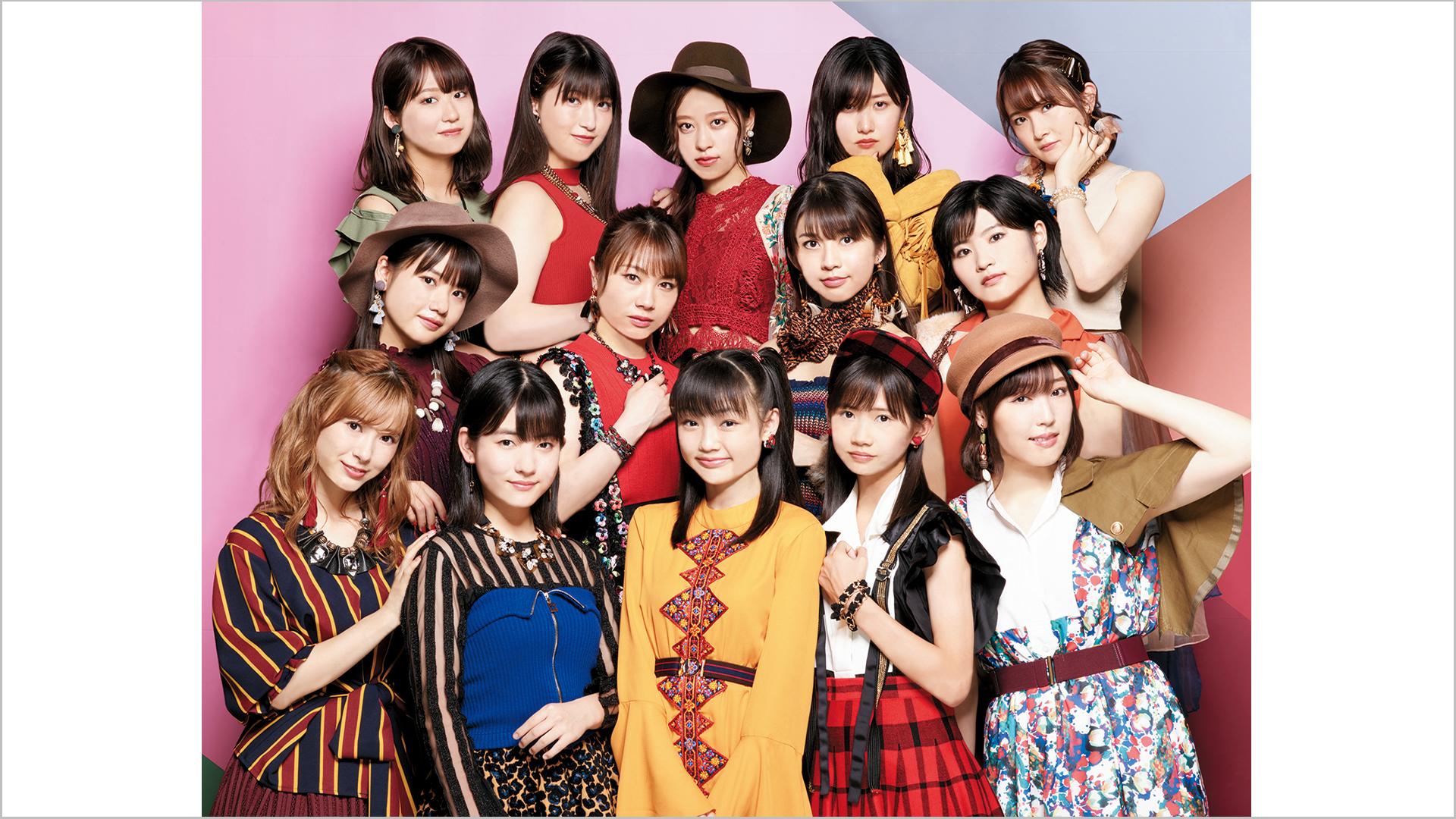モーニング娘。'19コンサートツアー秋 ~KOKORO&KARADA~FINAL
