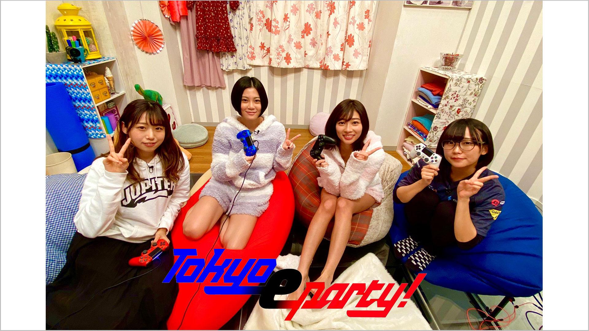Tokyo e-Party!