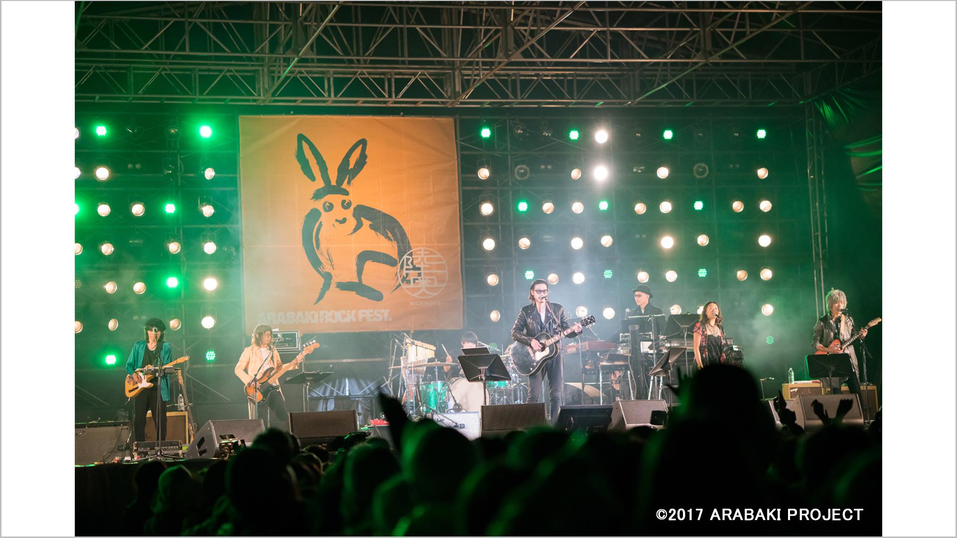 ARABAKI ROCK FEST.10-19 GREAT SESSION 10年分一挙放送!