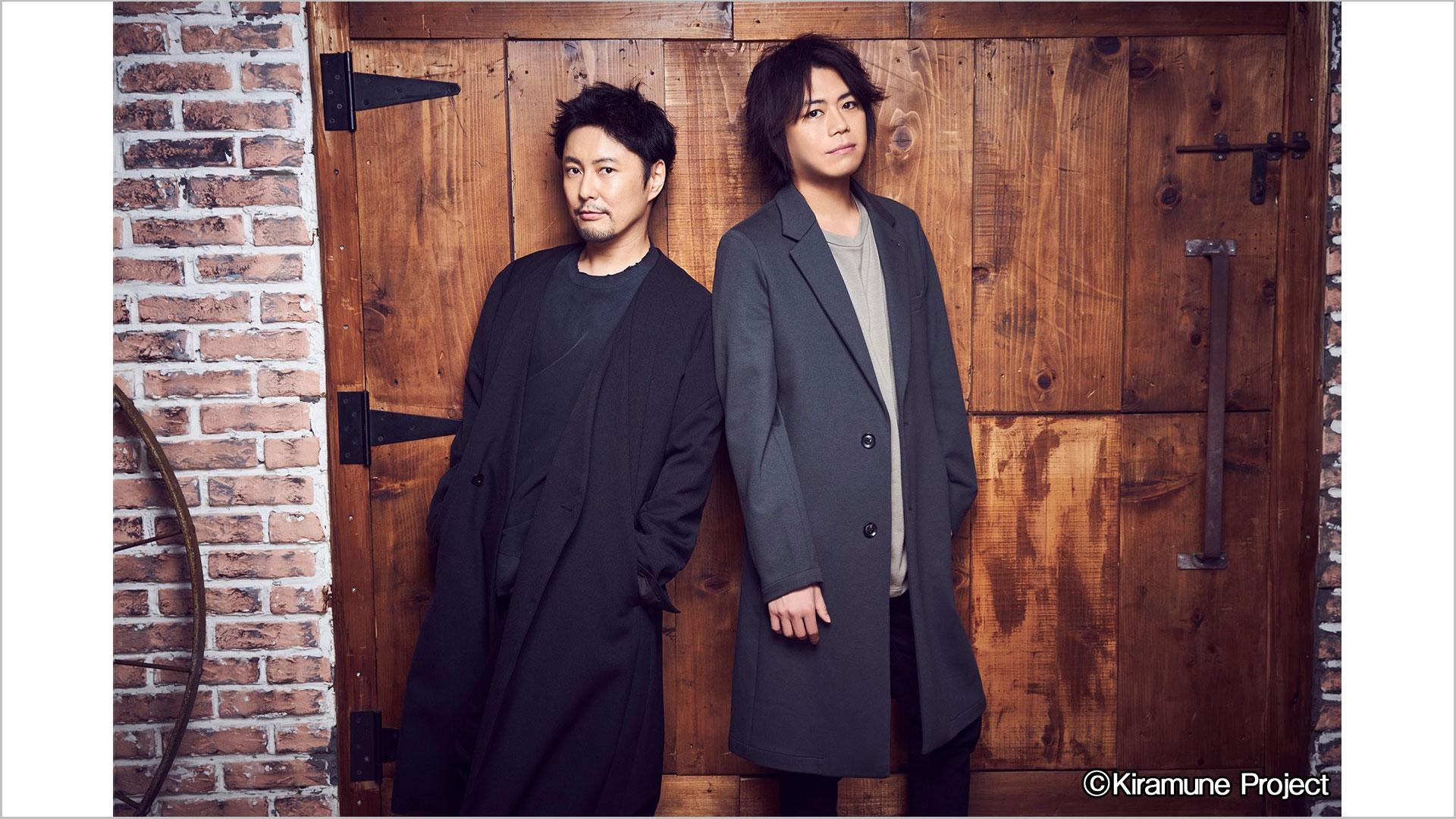 KiramuneカンパニーL #55 <ゲスト>置鮎龍太郎